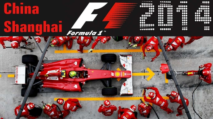Formel-1-2014-China-Shanghai.jpg